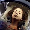 Dying In Hyperbolic Chamber 3