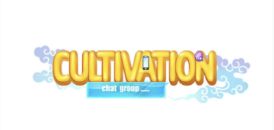 Cultivation Chat Group Logo