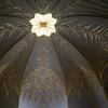 arch - skylight