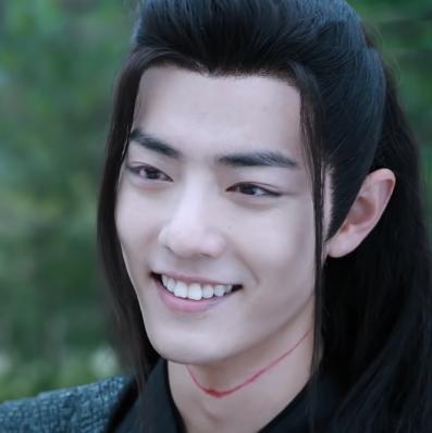 a grin