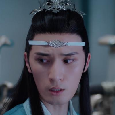 xichen did the sword lie