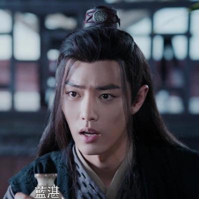 wei_wuxian_023